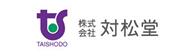 株式会社対松堂