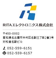 RITAエレクトロニクス株式会社